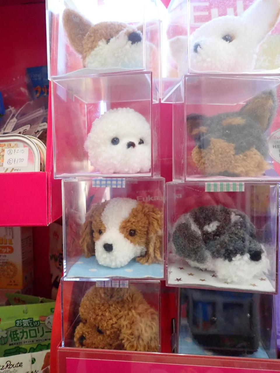 ポンポン人形 犬 オーダーメイド