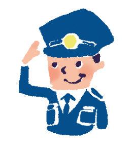 警察 迷子 愛犬